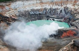 Volcan Poas et cascades de la paz fermés pour cause de tremblement de terre